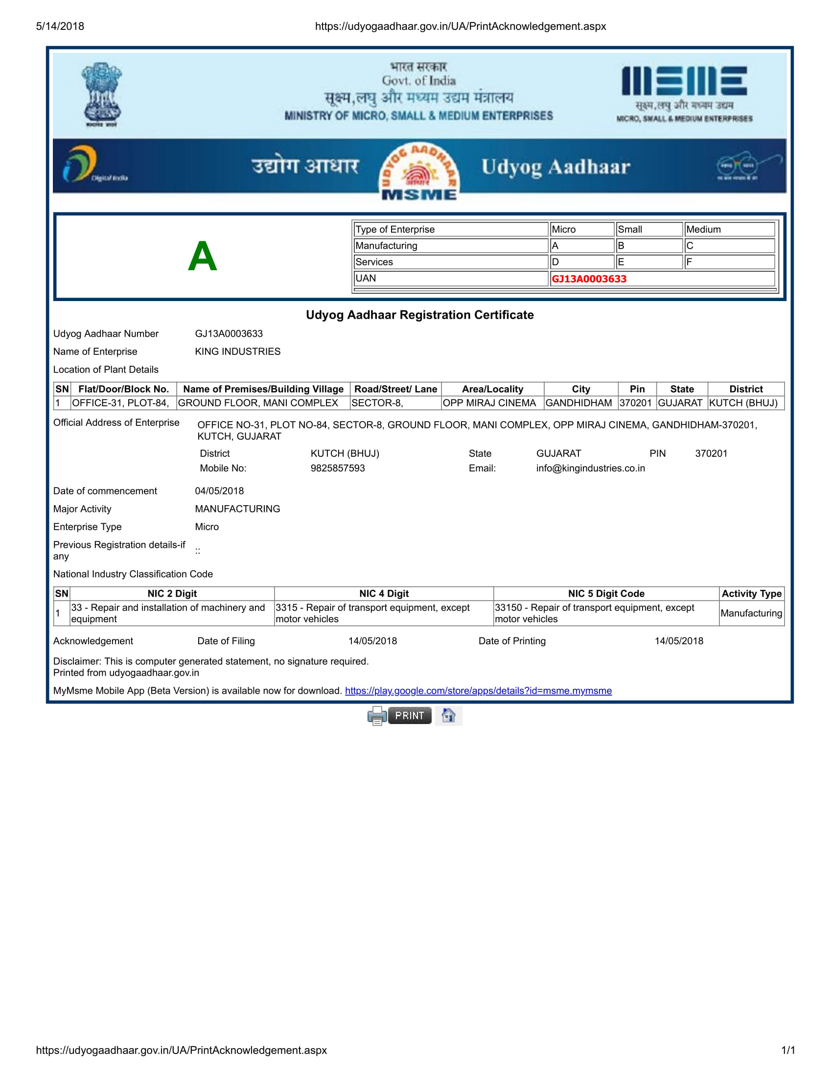 MSME KING REGISTRATION-1